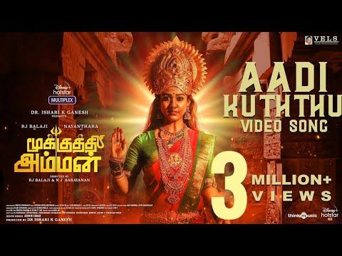 Mookuthi Amman Aadi Kuththu Video Rj Balaji Nayanthara Girishh Gopalakrishnan L R Eswari Youtube Songs Video Amman
