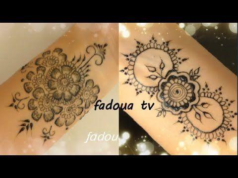 رسومات الحناء السوداء بطريقة سهلة و مبسطة للمبتدئين الحناء السوداء بطريقة رسومات سهلة للمبتدئين مبسطة Simple Mehndi Designs Mehndi Designs Henna Tattoo