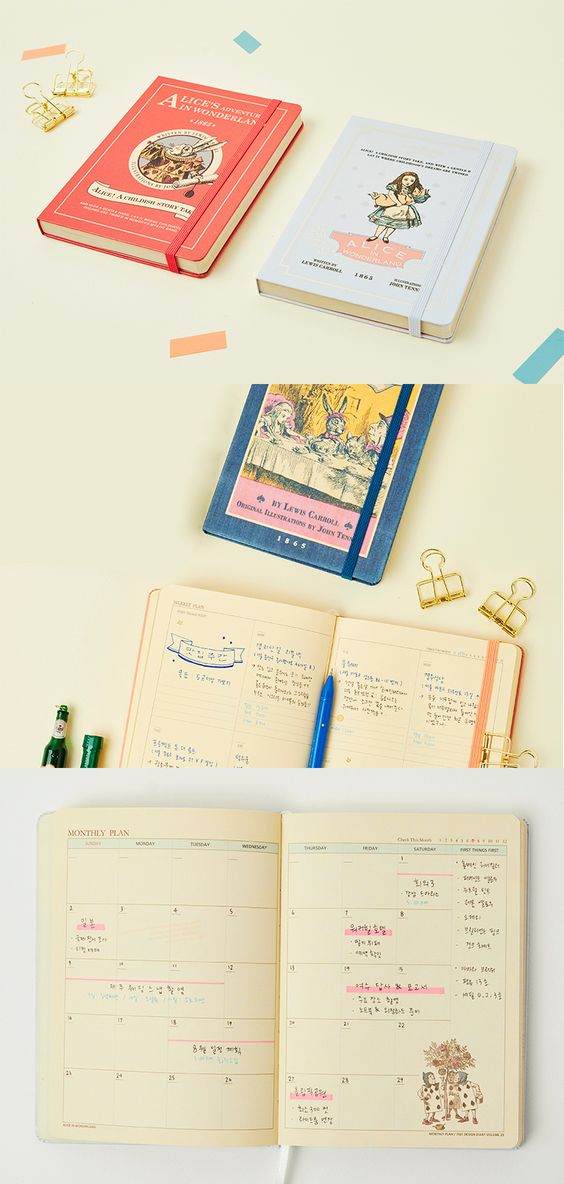 It is a fascinating scheduler with charm of Alice in Wonderland!