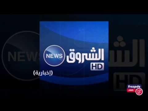 تردد جميع القنوات الجزائرية 2020 Youtube Tv Channel Incoming Call Screenshot Playlist