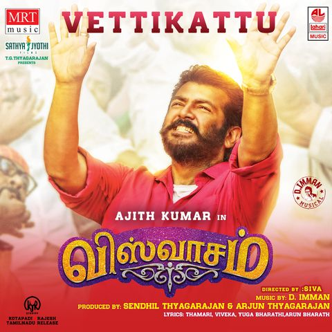 Vettikattu Mp3 Song Download Ajith S Viswasam Vettikattu Tamil Song By Shankar Mahadevan On Gaana Com Songs Mp3 Song Download Shankar Mahadevan