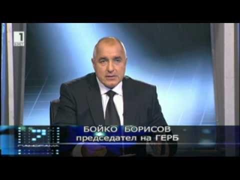 """""""Панорама"""", 13.12.2013 г. - Бойко Борисов"""