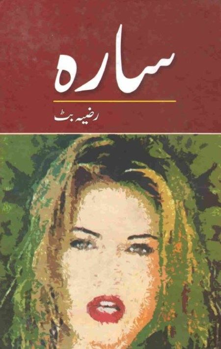 Best novel writer