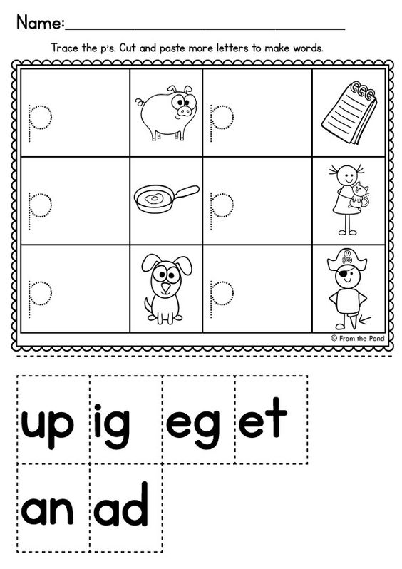 All Worksheets 187 Cut And Paste Phonics Worksheets For