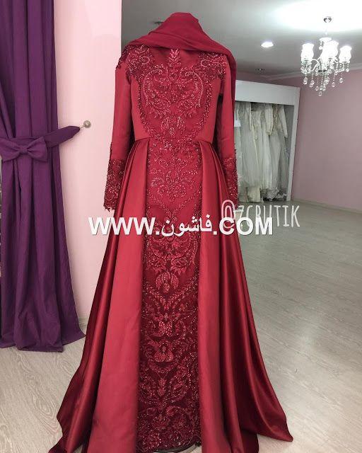 فساتين سوارية للمحجبات بموديلات مختلفة ومميزة للتفصيل Beautiful Prom Dresses Evening Dresses Formal Wear Dresses