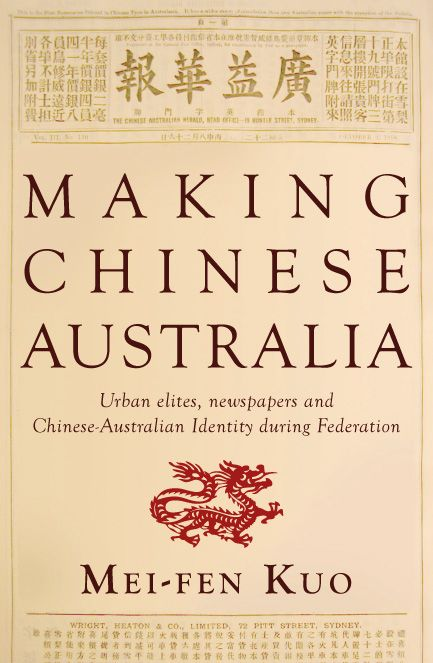 Making Chinese Australia  - interesting text arrangement along top