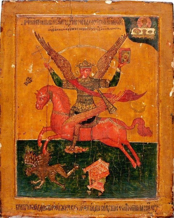 "Antique icon of the Archangel Michael ""Voevoda"" (17th century)"