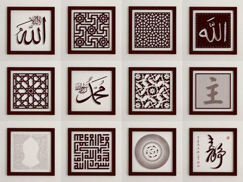 Best 25 Islamic wall art ideas on Pinterest Islamic calligraphy