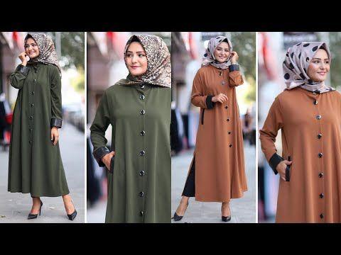 جديد الملابس التركية للمحجبات ملابس محجبات تركية أفكار للتفصيل بلوزات طويلة فساتين خروج Youtube Fashion Coat Jackets