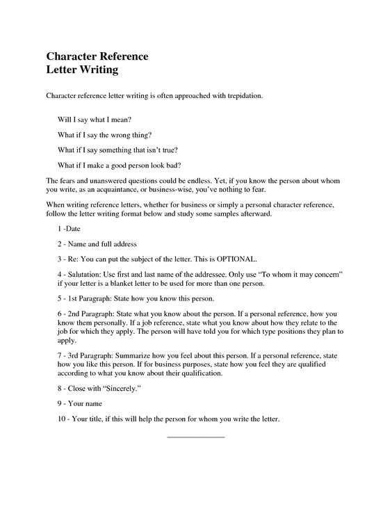 end letter loved one millions character reference objective sample - personal character letter