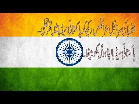 Watch How Pakistani Media Reacted To Indian Surgical Strike : How Modi S...