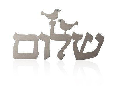 Hebrew Lettered Shalom and Doves Wall Hanging by World of Judaica. $32.00. Dimensions: 26.5x16.5cm. Your order includes 1 item(s).. Material: Stainless steel. You will be pleasantly surprised! The vast majority of our shipments arrive within 10-14 business days from time of shipment, far in advance of Amazon's default calculation of shipping times for items shipped from Israel.. Shalom is stenciled in Hebrew letters from stainless steel and topped with two charming doves for lov...