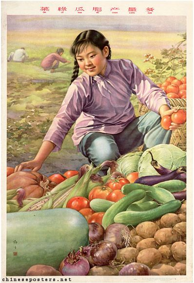 "1959 Chinese Propaganda Poster ""The vegetables are green, the cucumbers plumb, the yield is abundant (Cailü guafei chanliang duo )"":"