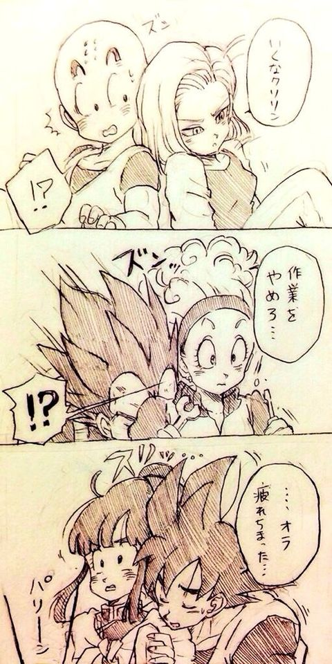 Dbz couples- they all look so priceless