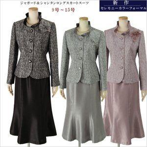 50代女性のためのドレス 結婚式お呼ばれゲストパーティードレス 40代 60代 結婚式パーティードレス お呼ばれ情報まとめサイト ロングスカート ファッションアイデア パーティードレス 40代