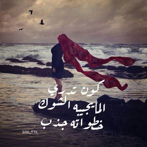 شعر شعبي عراقي قصير شعبي شعر عراقي قصير Movie Posters Movies Poster