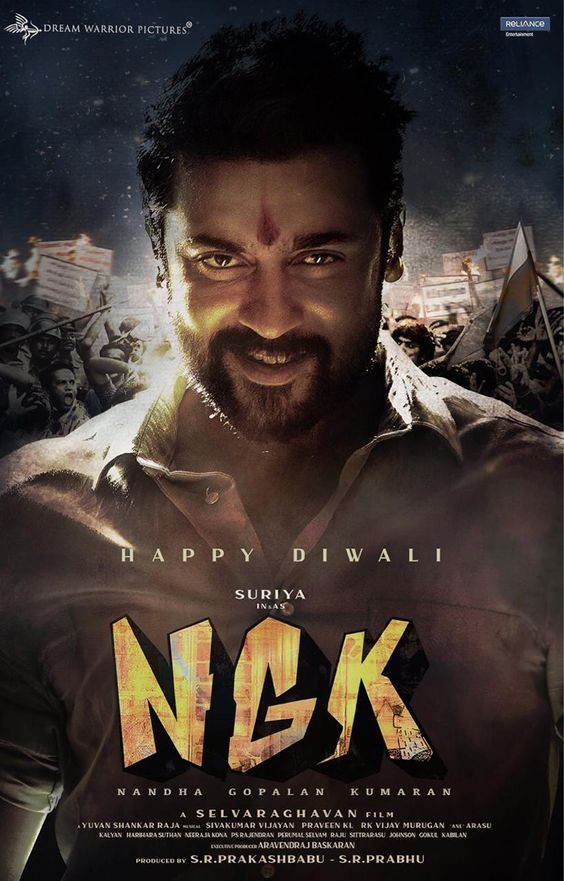 Actor Suriya NGK Movie Diwali Wishes Poster
