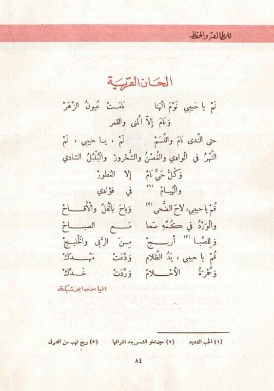 Pin By سنا الحمداني On قراءات Math Math Equations Sal