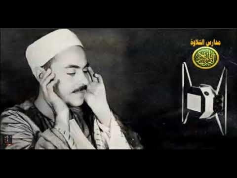 Pin By Măhmoud Alăgămy On Quran الق رآن Historical Figures Holy Quran Movie Posters