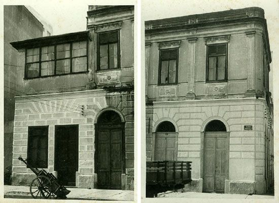 Old house from 1896 demolished in 2012. See photos from then and now.