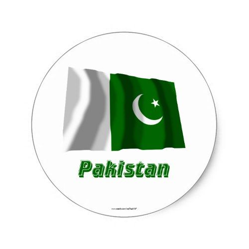 Pakistan Waving Flag With Name Classic Round Sticker Zazzle Com Flags With Names Round Stickers Custom Stickers
