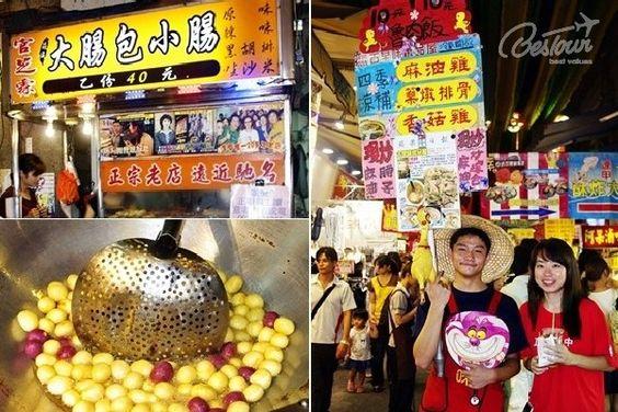 Văn hóa chợ đêm đặc sắc của Đài Loan