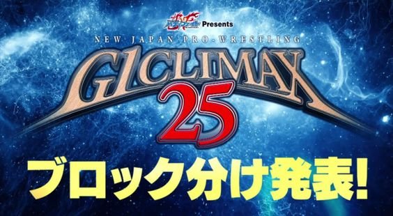 G1 Climax 25: Why You Should Be Watching New Japan's Summer Block Party