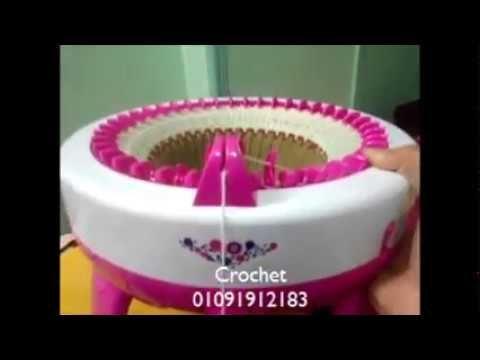 طاقيه دبل فيس علي ماكينة التريكو الكبيرة Youtube Cooking Timer Crochet Cooking