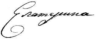 File:Signature Catherine the great Katerina II.jpg
