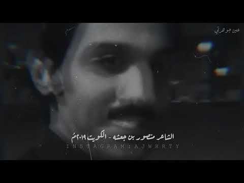 انا هتلرك النازي وانا صدام منصور بن جعشه Youtube Movie Posters Movies Poster