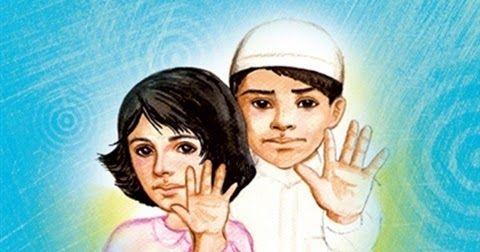 لاتلمسني أول كتاب سعودي يتحدث عن التوعية حول التحرش الجنسي من تأليف هند الخليفة محاضر في كلية التربية قسم التربية وح Person Sleep Eye Mask Self Development