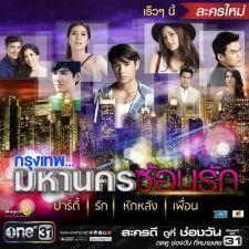 Bangkok… Nơi Tình Yêu Bắt Đầu