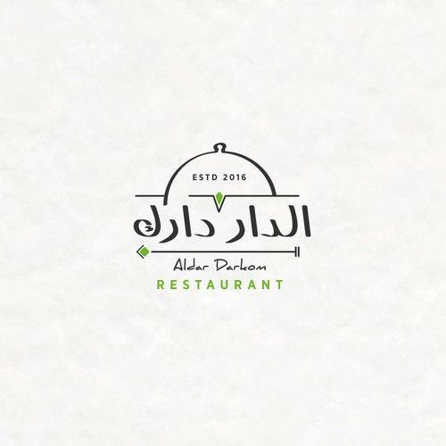Aldar Darkom Create A Simple Image Catch People Mind Restaurant With Very Different Kind Of Foods Drinks Logo Logo Design Contest Logo Design