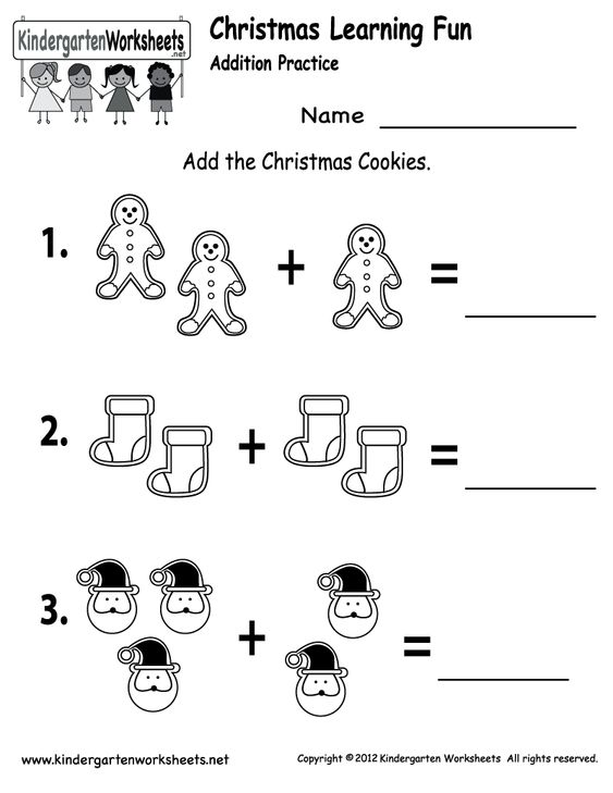 Worksheets Holiday Worksheets For Kindergarten free printable holiday worksheets christmas cookies worksheet for kindergarten kids teachers and