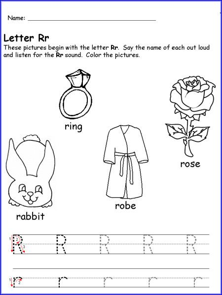 Writing Letter R Worksheet Kindergarten | Pre-K | Pinterest ...