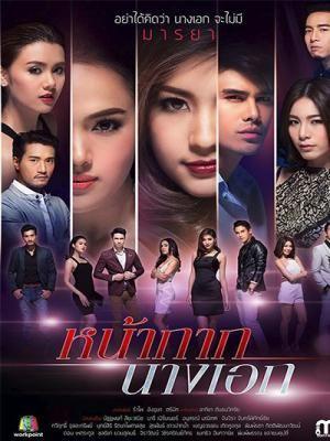 Trò Chơi Tình Ái | Thái Lan | SCTV11 - Trọn bộ