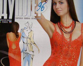 Crochet patterns magazine DUPLET 97 by DupletCrochetSchool on Etsy
