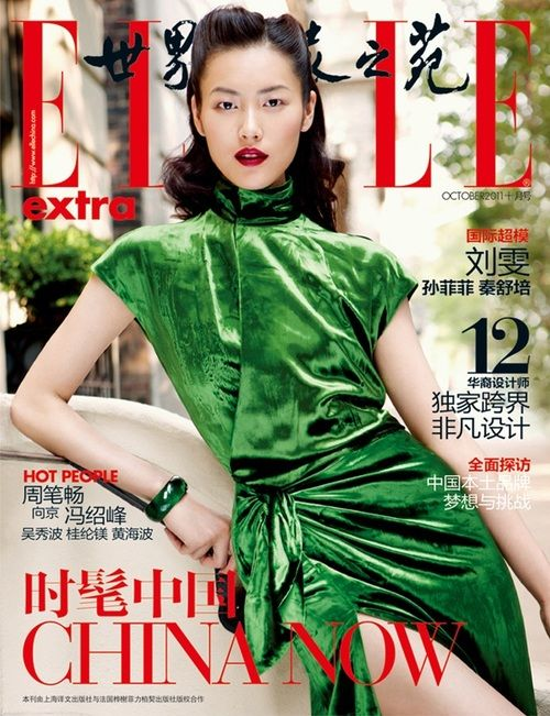 Liu Wen, Shu Pei & Sun Fei Fei for Elle Extra China, October 2011