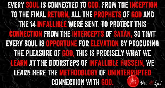 Every soul is mandatory responsible, for sustaining the connection with God.