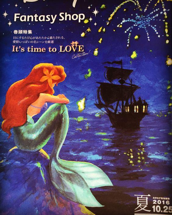 カタログの表紙でもいいの?切ないんだけど。私は大好き。人魚姫。