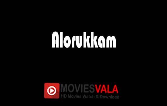 Malayalam Moviesfree Download