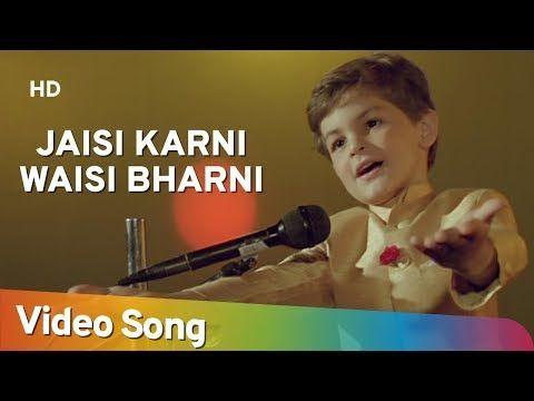 Jaisi Karni Waisi Bharni Title Song Neil Nitin Mukesh Nitin Mukesh Rajesh Roshan Hindi Song Youtube Songs Neil Nitin Mukesh Me Me Me Song