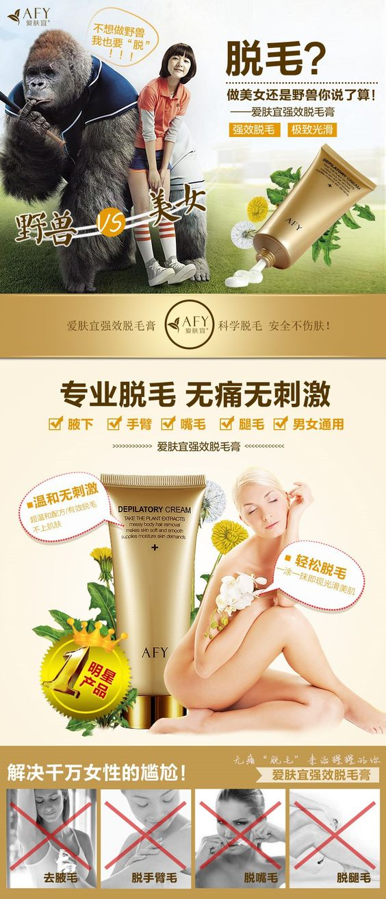 AFY Skin Care Painless Permanent Remove PudendalLeg/Arms/Underarm Hair for Dry Sensitive Normal 60g Skin Hair Removal Cream