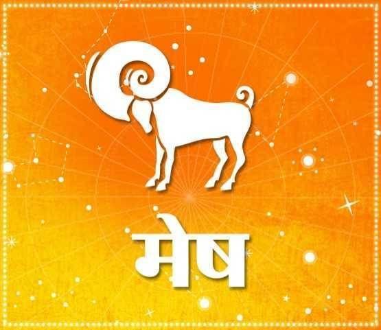 मेष राशिफल 2020 (Mesh Rashifal 2020) संकेत कर रहा है कि मेष राशि (Mesh Rashi) वालों के लिये नववर्ष 2020 काफी अच्छा रहेगा। in 2020 | Astrology, Aries, Character