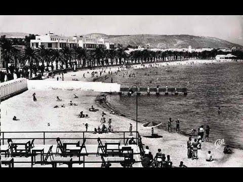 l'histoire de Bizerte avant de 60 ans