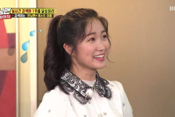 "Kim Hye Yoon Confesses She Hasn't Been Able To Find Work After ""SKY Castle"" On ""Running Man"""