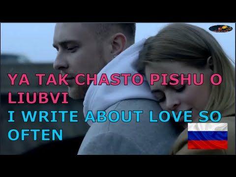 Russian Songs Lyrics Translation Egor Kreed Million Alykh Roz Million Of Scarlet Roses Youtube Songs All New Songs Love Songs