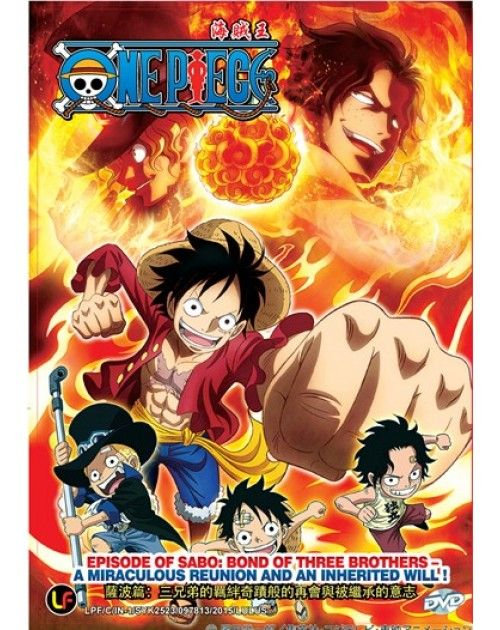 DVD     Title Name 海賊王薩波篇:三兄弟的羈絆奇蹟般的再會與被繼承的意志   No of Disc 1 Disc (1…