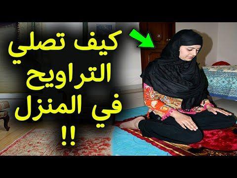 Pin On Ramadan Religion