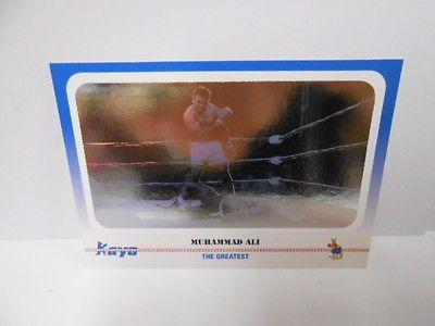 Muhammad Ali rare vintage Holgram Kayo boxing insert card 1990